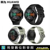 華為 HUAWEI WATCH GT 2E GT2E GT 2 E 運動版智慧手錶 46mm 公司貨