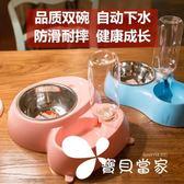 狗碗防滑狗盆食盆貓飯盆寵物貓咪用品金毛泰迪雙碗貓碗自動飲水器