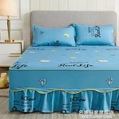 席夢思床罩床裙式床套單件防塵保護套1.5米1.8m床單床墊床笠防滑 名購新品