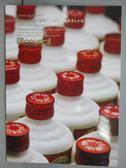 【書寶二手書T3/收藏_QOJ】匡時_傳承經典酒久留香-酒久堂陳年茅台專場