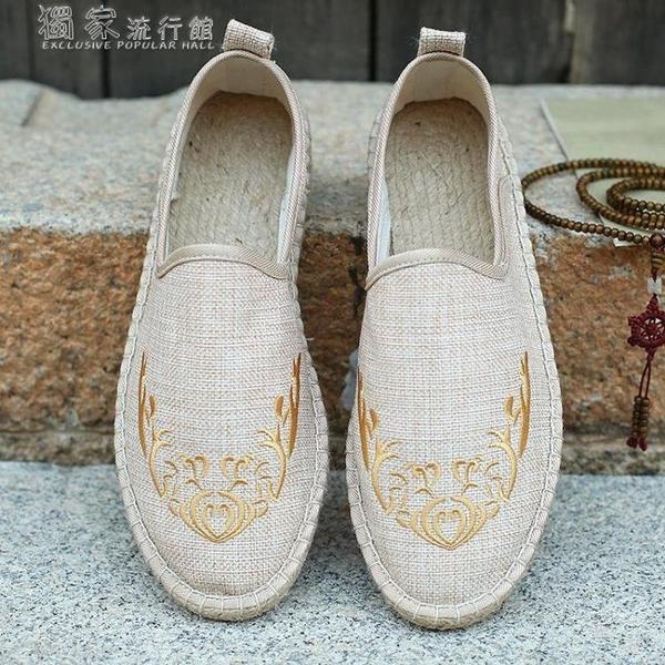 編織鞋復古中國風亞麻底草編鞋男一腳蹬懶人漁夫鞋休閒單鞋老北京帆布鞋 快速出貨