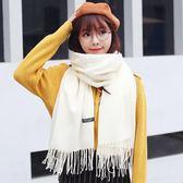 新款純色圍巾冬季韓版流蘇圍脖