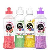 日本 P&G JOY 速淨除油濃縮洗碗精 190ml 多款可選【PQ 美妝】