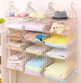 宿舍懸掛式折疊衣柜掛架家用多層掛袋衣服內衣褲襪子置物收納包包  百搭潮品