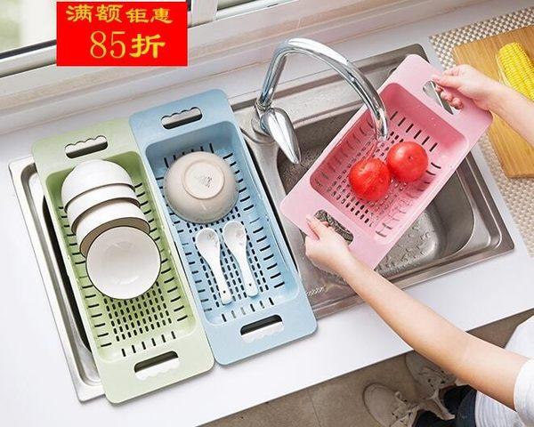 可伸縮水槽瀝水架置物架塑料放碗筷架子家用廚房碗碟架蔬菜收納架【全館85折最後兩天】