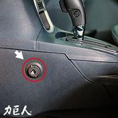 隱藏式排檔鎖 Ford Fiesta 1.4/1.6 (2012~2014) 力巨人 下市車款/到府安裝/保固三年/臺灣製造