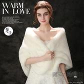 新娘婚紗披肩冬季結婚外套旗袍伴娘禮服紅白色披肩加厚保暖毛斗篷  魔法鞋櫃