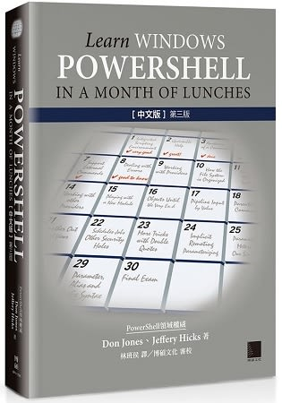 Learn Windows PowerShell in a Month of L