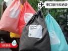 【LC0014】4件組防水束口旅行收納/洗漱/化妝包/行李整理袋/玩具收納袋/寶寶尿布袋/濕物袋