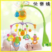 音樂鈴 嬰兒床鈴音樂旋轉益智玩具吊掛件搖鈴