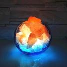 冰與火鹽燈天然喜馬拉雅礦創意可調光小夜燈...