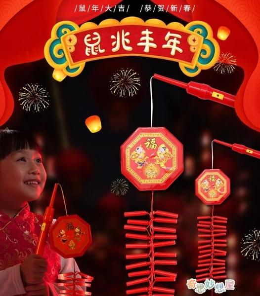 【免運快出】 兒童電子鞭炮幼兒園新年元旦舞蹈道具晚會會場裝飾春節過年掛件 奇思妙想屋