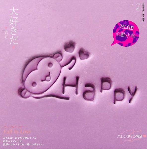 心動小羊^^愛情QQ鳥手工皂DIY材料 工具 手工皂皂章 皂印