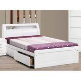 床架 BT-43-2 純白5尺床台 (床頭+床底)(不含床墊) 【大眾家居舘】