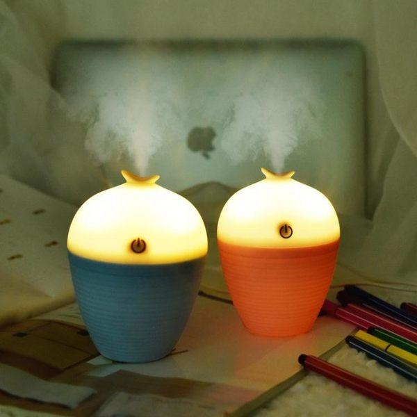 創意心愿瓶usb迷你加濕器 宿舍辦公室家用小型桌面加濕器