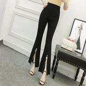 2018夏季新款韓版時尚高腰喇叭褲休閒褲