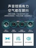 音響 索愛SA-A6多媒體電腦音響臺式家用有源小音箱 超級玩家