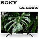 SONY KDL-43W660G 43型 HDR高畫質液晶電視 公司貨保固2年