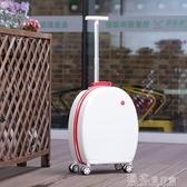 18吋拉桿箱小清新密碼箱20寸學生可愛行李箱女韓版萬向輪拉桿箱旅行箱男 遇見初晴