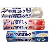 UHA 味覺糖 特濃牛奶糖條(37g) 8.2/草莓味/鹽味 多款可選【小三美日】團購/糖果