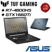 ASUS TUF Gaming A17 FA706IU-0061A4800H 電競筆電 - 幻影灰