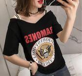 特賣款不退換時尚上衣中大尺碼M-4XL/33723大碼女裝短袖女T恤寬松顯瘦遮肚上衣1號公館