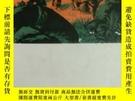 二手書博民逛書店美術資料罕見4 Y281676 出版1974
