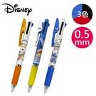 【日本正版】迪士尼 三色原子筆 0.5mm 日本製 原子筆 油性筆 小熊維尼 史迪奇 108215 108239 108260