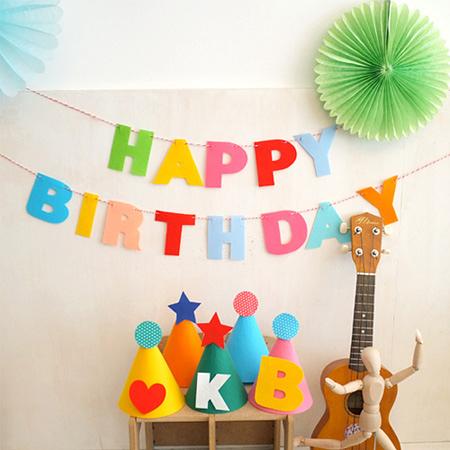 HAPPY BIRTHDAY 生日快樂 拉條 帳篷佈置 兒童房 活動派對 兒童派對 橘魔法 現貨 PARTY