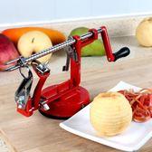 蘋果削皮機手搖多功能三合一削皮去核切片家用快速加厚水果削皮器   潮流前線