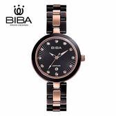 法國 BIBA 碧寶錶 經典系列 藍寶石玻璃 石英錶 B32BC048B 黑色 - 28mm
