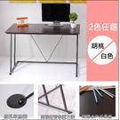 ☆幸運草精緻生活館☆超值120公分Z型工作桌(附電線孔蓋)2色任選-辦公桌 書桌 電腦桌 台灣製造