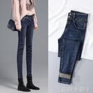 高腰牛仔褲女小腳長褲秋冬季2020年新款修身顯瘦顯高加絨女士褲子 蘿莉新品