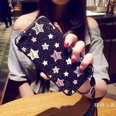 星星iPhoneX手機殼掛繩蘋果7/8plus軟殼日韓i6s保護套男女款新潮【快速出貨八折優惠】