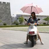 自行車撐傘架電動車不銹鋼遮陽傘架電瓶車加厚雨傘支架 igo 『極客玩家』