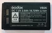 Godox 神牛 VB26 閃光燈專用鋰電池 【For V1】vb-26