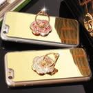 (顏色隨機)花指環 手機支架 指環支架 懶人支架 奢華 便攜