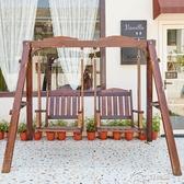 戶外秋千防腐實木碳化雙人吊椅室內外庭院別墅木頂蕩秋千陽台吊籃好樂匯