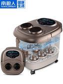 足浴盆全自動洗腳盆電動按摩加熱恒溫家用足療泡腳桶高深桶220v  青木鋪子ATF