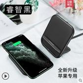 銳舞 iPhone11無線充電器蘋果專用X快充XSMax板ProMax手機iPhoneXR 雙十二全館免運