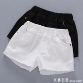 2020女童牛仔短褲韓版白色兒童褲子夏季女孩寶寶黑色純棉休閒熱褲