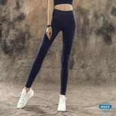 聖誕免運熱銷 壓力褲速幹運動緊身褲女長褲高腰顯瘦瑜伽訓練褲彈力透氣跑步健身褲