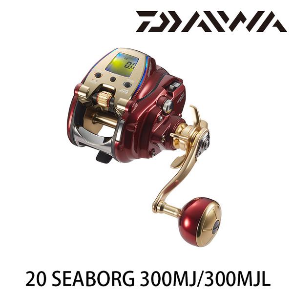 [送1000元折價券] 漁拓釣具 DAIWA 20 SEABORG 300MJ [電動捲線器]