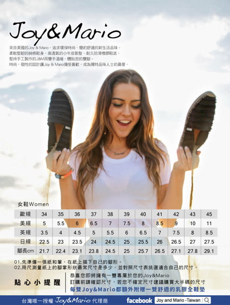 【Joy&Mario】閃亮派對金蔥運動休閒鞋 - 75003W NAVY