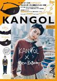 KANGOLxKen Kagami時尚單品:腰包