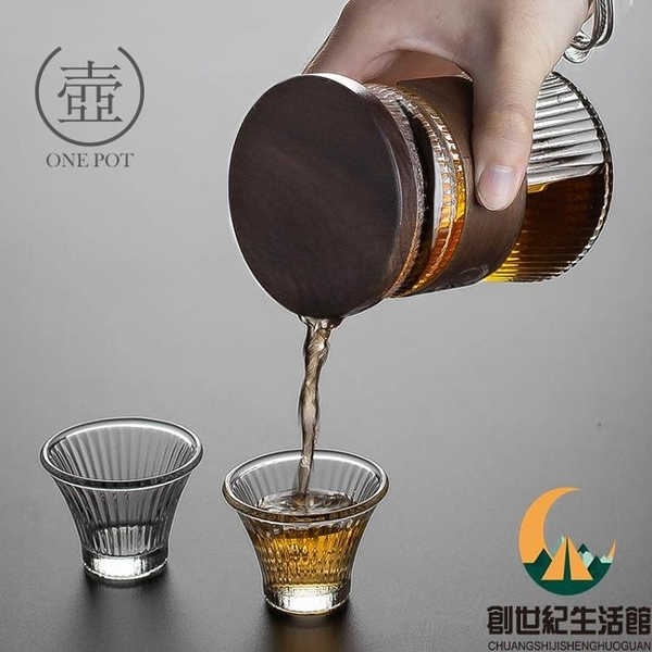 便攜式旅行茶具套裝防燙泡茶杯功夫泡茶器玻璃快客杯一壺二杯【創世紀生活館】