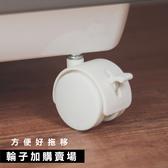 輪子【F0071 C 】果凍系列收納箱 輪子ac 完美主義