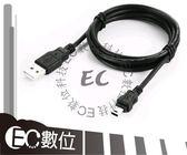 ~EC  ~PDA  MINI 充電傳輸線