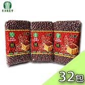 東港鎮農會-紅豆600g(高雄9號)32包入/箱