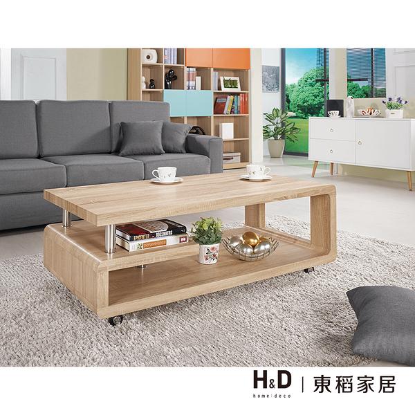 曼蒂大茶几(20CM/275-3)/H&D東稻家居